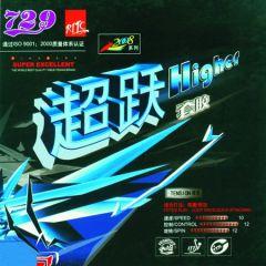 729 Higher Transcend Sponge